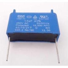 Синий компонент 1,5 мкФ 450VAC, электрический вентилятор компонент запуска 10 шт./лот
