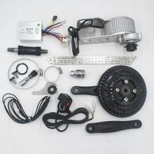 36V 350W electric bike conversion kit bicycle center engine ebike motor for change MTB mountain bike to ebike