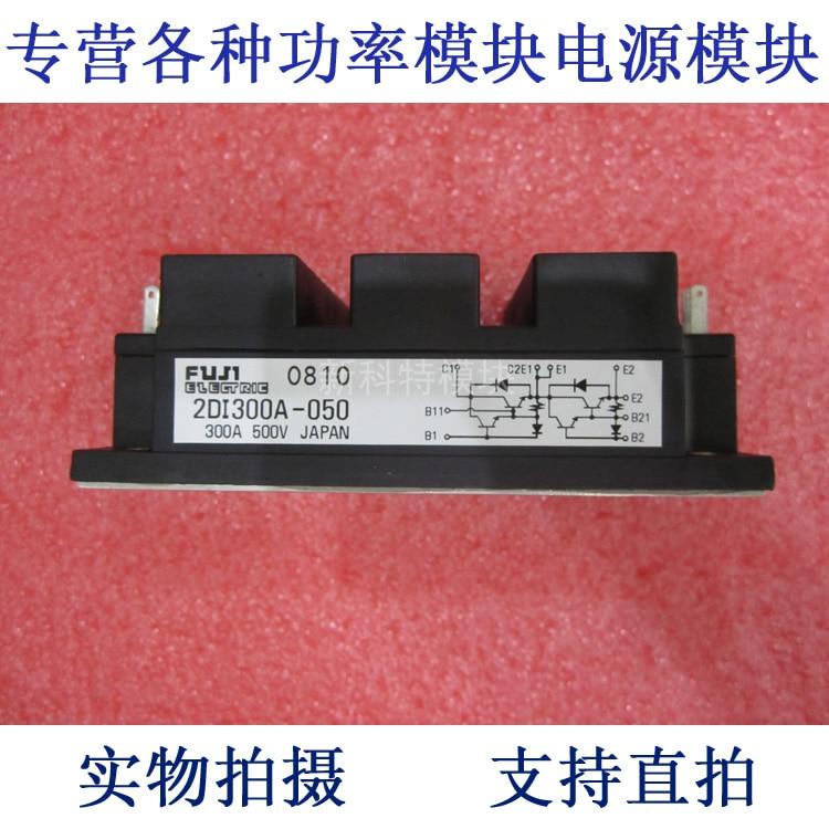 2DI300A-050 Darlington 2 unit 300A500V frequency conversion module the mg300n1fk2 300a1100v darlington module