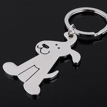10pcs ItschySilver key chain lovely dog shape Key ring keychain baby shower favors boy birthday gifts gril souvenirs