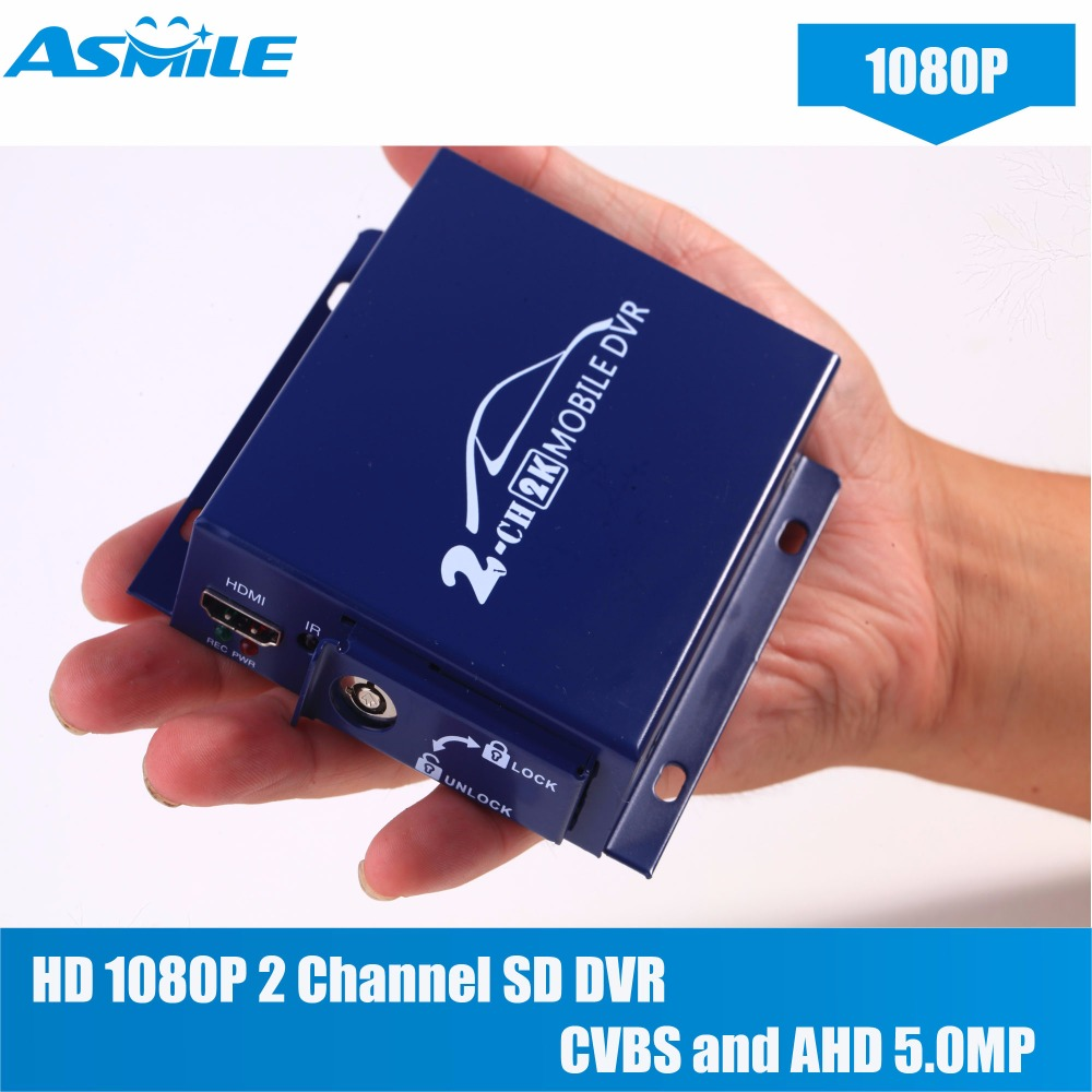 Newest 2CH Mini Mobile DVR and Remote Control Realtime 2 Channel Video/Audio Vehicle DVR for taxi bus G711 audio compression