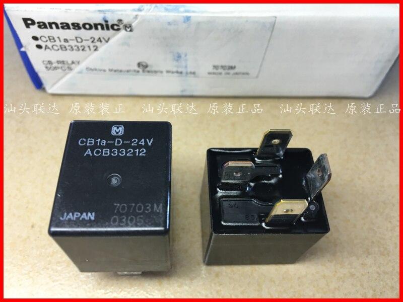 Original new 100% Japan import auto relay ACB33212 CB1A-D-24V car relay 24VDC original new 100% japan import 84pw031 pcu p248 cxa 0437 inverter power accessories