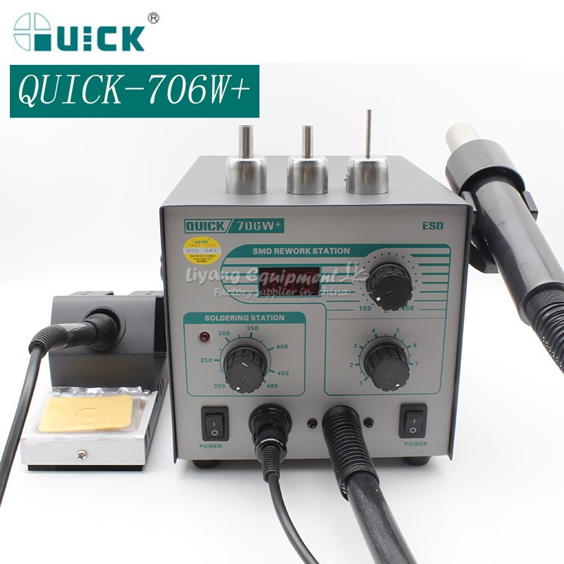580W QUICK 706W+ BGA Rework soldering Station with Digital Display iron Hot Air Gun 2 in 1 With 3 Nozzles