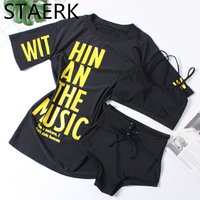 Swimsuit Female Swimwear Shorts Women Swim Summer Wear Tankini Bathing Suit 2 pieces set ith Boxer Swimsuit Sports XL balck