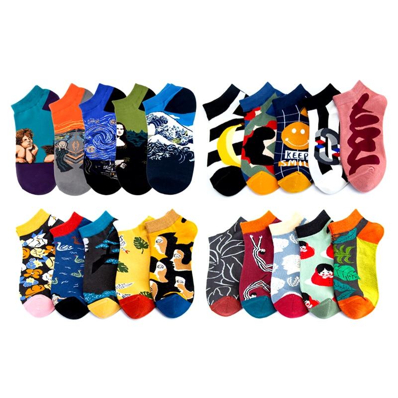 Art Funny Starry Night Happy Socks Mona Lisa Invisible Summer Short Low Cut No Show Women Men Socks Boat Short Socks 5 Pairs/lot