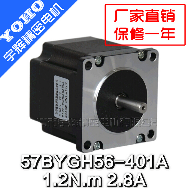 цена на 57 stepper motor / stepper motor / 57BYGH56-401A 1.2N two-phase hybrid