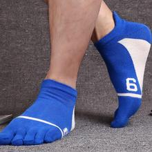 1 Pair Men Cotton Toe Sock Solid Adults Breathable Five Finger Toe Sock