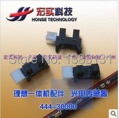 nova gp1a73a sensor apto para riso duplicador gr fr 444 30000 095 frete