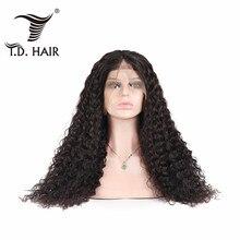 TD 150% 180% 200% бразильские вьющиеся парики с волосами младенца естественные волны воды человеческие волосы парики синтетический парик Remy для черных женщин