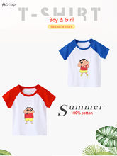 Crayon Shin-chan T-Shirts for Children Top Tees 2019 Summer Cartoon Boys T-Shirts Top Shirt Boys Girls Top Tees,b904(China)