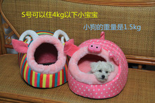 Comfortable Kennel Free Shipping Pink Doggy Cat Pet Bed Cama Para Cachorro Warm Mascotas Pink Pig House Puppy Cushion Winter