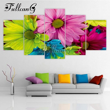 FULLCANG 3d diy diamond painting colorful daisies full drill 5pcs cross stitch mosaic embroidery multi-picture hobby G1155
