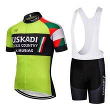 2019 Команда PRO велосипедная одежда EUSKADI Велоспорт Джерси нагрудники шорты костюм Ropa Ciclismo мужские летние быстросохнущие велосипедный майон одежда