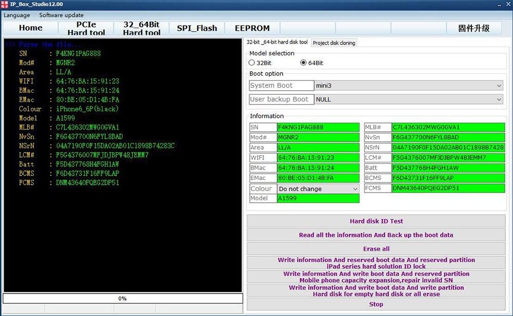 p LDKGJJS PCIE 高速 7