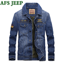 AFS JEEP Cowboy Version Of The Hole Jacket Slim Long Sleeve Jacket Casual Men S Multi