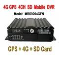 Professional 4CH Mobile SD Card Car Vehicle Taxi Bus Semi DVR H.264 AHD 1080P/720P & IP Hybrid Surveillance DVR with 4G & GPS