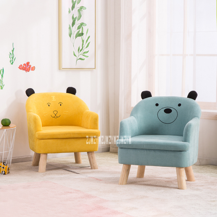 S203 Children Lazy Sofa Animal Cartoon Baby Sofa Detachable Kid Bean Bag Washable Reading Chair Children Furniture Wooden Frame
