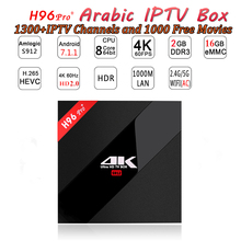 NUOVO H96 Pro Android 7.1 IPTV Arabo Europa Svedese IPTV Box Smart TV Amlogic S912 Octa Core 2g + 16g H.265 4 k Media Player(China)