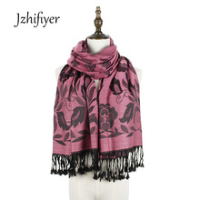 2015 New Arrival High Quality 70*190cm Lady Jacquard Winter Pashmina Scarf
