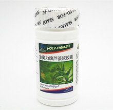 1bottles 500mgx60 dietary supplement aloe soft capsule