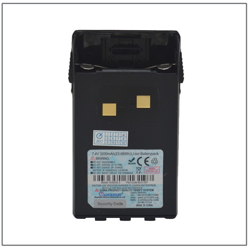 WOUXUN BLO-007 DC7.4V 3200 mAh HAUTE Capacité Li-ion Batterie Pack pour WOUXUN KG-UV6D KG-UVD1P KG-699E KG-UVA1 avec Clip Ceinture