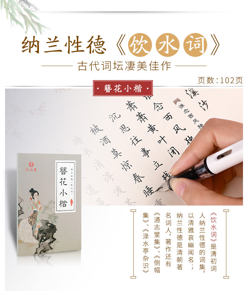 Caderno caneta escrita Regular para adulto