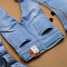 2017 Для Мужчин's Джинсы для женщин утр легкий тонкий модный бренд Джинсы для женщин большие продажи сезон: весна–лето Джинсы для женщин модные Зауженные джинсы Мужские штаны