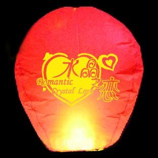Free Shipping + 10pcs/lot Fire Sky Chinese Lantern, wishing lantern,kongming lantern,Birthday/ Wedding/ Party,love/blessing