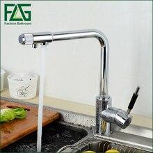 Твердая латунь Chrome воды смеситель для кухни 3 Way single наполнитель функции кухонный кран трехходовой кран для воды фильтр микшер