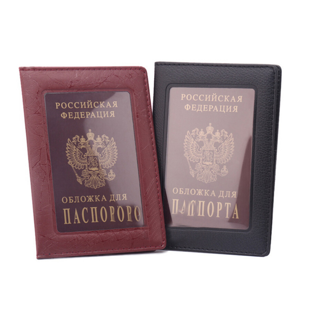Pu Leather Russian Passport Cover Business Case  Credit Card Holder Passport Holder 1pc