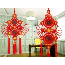 High grade Good Fortune As One Wishes Chinese Knot Household Decoration Supplies Characteristics Festival