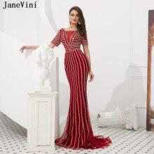 цена на JaneVini Dubai Design Luxury Burgundy Scoop Neck Mermaid Long Evening Dresses 2019 Sparkle Beaded Short Sleeves Sexy Prom Gowns