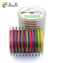New Brand 100M 110Yards 1pc Fishing Line Super Strong Multi-color 4X Multifilament PE Braided Wire 15LB to 80LB HJ123
