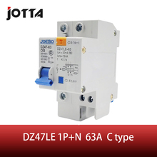 DZ47L-63 63Amp 1 pole mini type earth leakage circuit breaker