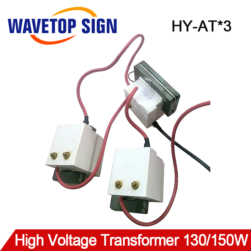 High Voltage Flyback Transformer HY-AT*3 130-150W use for RECI laser power supply DY20 W6 W8 3PCS/LOTS