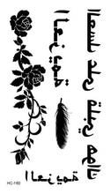 2 Pcs Waterproof Fake Tattoo Styling Tools Stickers Men Women Black Rose Feather Arabic Temporary Tattoos Body Art Tattoo