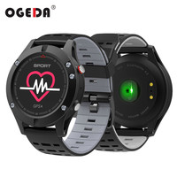 F5 smart watch men's clock watch watch relogio Barometer Thermometer Bluetooth 4.2 Men's Watch Wearable DeviceFor IOS Android