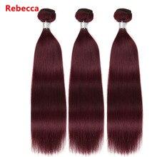 Rebecca бразильские прямые пучки волос плетение цвет красного вина волос Цветной Парикмахерская 99j низкий коэффициент длинные волосы pp 10%