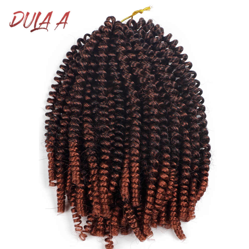 Dula A 8inch Afro Marely Braids Hair Twist Crochet Braids Hair Curl Crochet Synthetic Braiding Hair Burgundy Brown Black Color