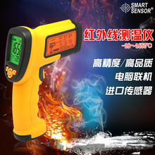 Discount! Smart Sensor AS882 Handheld Gun Non-contact Infrared Thermometer -18C~1650C (0F~3002F)