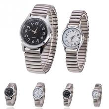 Women Men Watches Stainless Steel Band Alloy Business Quartz