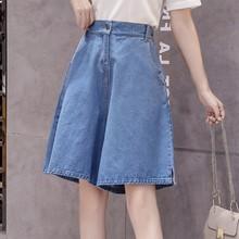 Knee Length Denim Shorts Female Summer 2019 New Loose High Waist Wide Leg Short Pants A-Line Blue