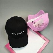 Hip Hop Chapéus Bordados japão Carta Boné de Beisebol do Algodão chapéus  Snapback gorras osso de 6bfefc49af0