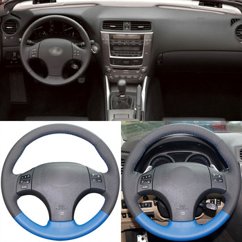 DIY Sewing-on PU Leather Steering Wheel Cover Exact Fit For Lexus IS250 2010