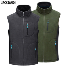 JACKSANQI Men's Autumn Winter Outdoor Sports Fleece Vest Climbing Trekking Sleeveless Jacket Hiking Camping Softshell Vest RA106