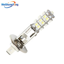 H1 25 SMD Pure White Fog Beam Signal Driving 25 LED Car Light Bulb Lamp Parking Car Light Source parking 12V цена
