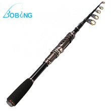 Buy online 1.8M 5.9Ft Telescopic Fishing Rod Retractable Carbon Power Hand Spinning Sea Pole Rod Tackle Lure Fishing Accessory Tool
