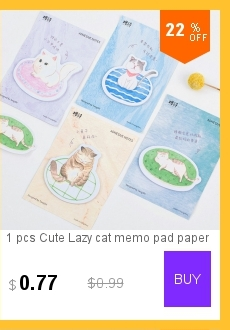 dianxiaobao  four pcs/lot Classical Chinese language fashion memo pad paper sticky notes submit notepad stationery papeleria faculty provides children reward HTB1i7zurHuWBuNjSszgq6z8jVXal