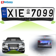 HaiSunny Auto Front Parking Parktronics Sensor Radar CCD Europe Russia License Plate Frame Car Front Camera Without Parking Line