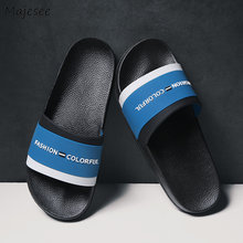 4cd831c87 Men's Slippers Fashion 2019 New Summer Breathable Korean Vision Outside  Beach Men Non-slip Flat Shoes Deodorant Slipper Vacation